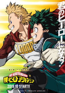 Bs.To Boku No Hero Academia